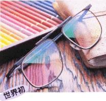色弱色覚補正メガネ